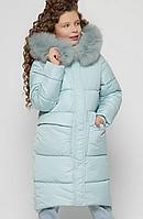 Дитячий довгий пуховик з широким хутряним коміром, на ріст від 110 до 158 см