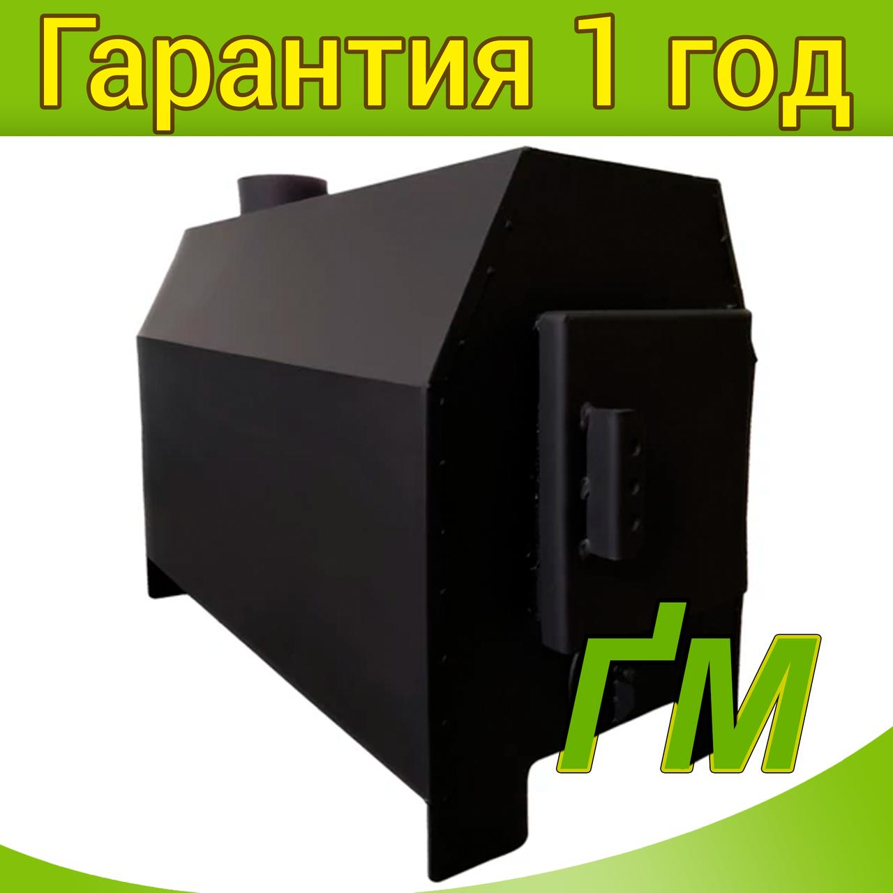 """Отопительная печь """"Буржуй-1"""" 5 кВт с варочной поверхностью"""