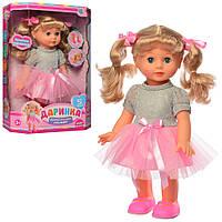 Кукла Даринка 32 см M 4163 UA интерактивная, знает 10 фраз реагирует на хлопок Т