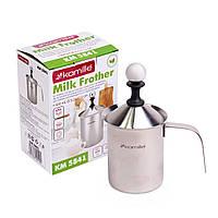 Вспениватель молока Kamille для индукции и газа KM-5841