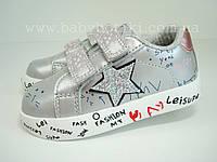 Милі кросівки, туфлі Weestep. Розміри 21, 22, 23., фото 1