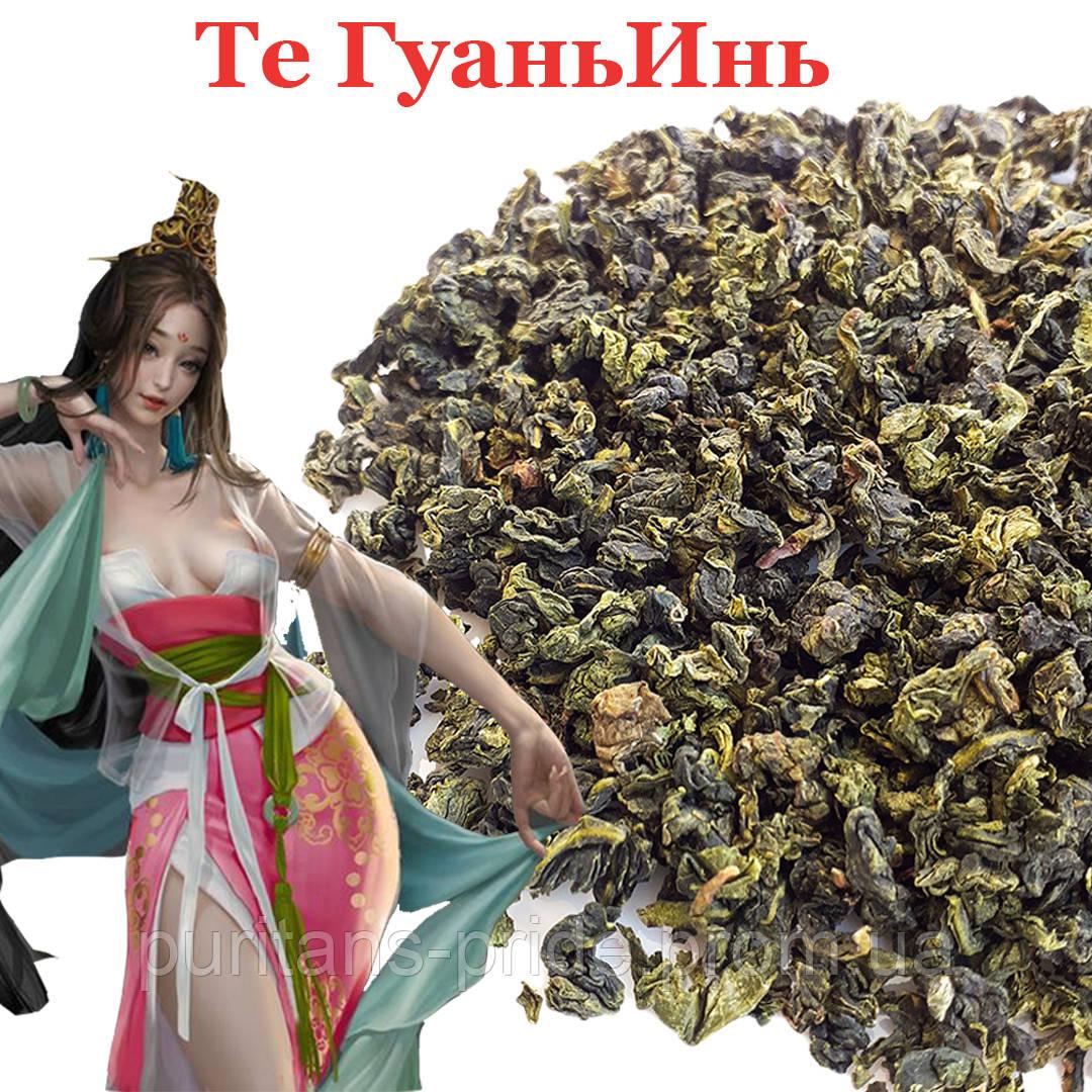 "Улун Те Гуаньинь ""Богиня Милосердия"" | Настоящий светлый улун"