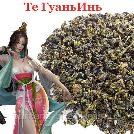 "Улун Те Гуаньинь ""Богиня Милосердия"" | Настоящий светлый улун, фото 2"