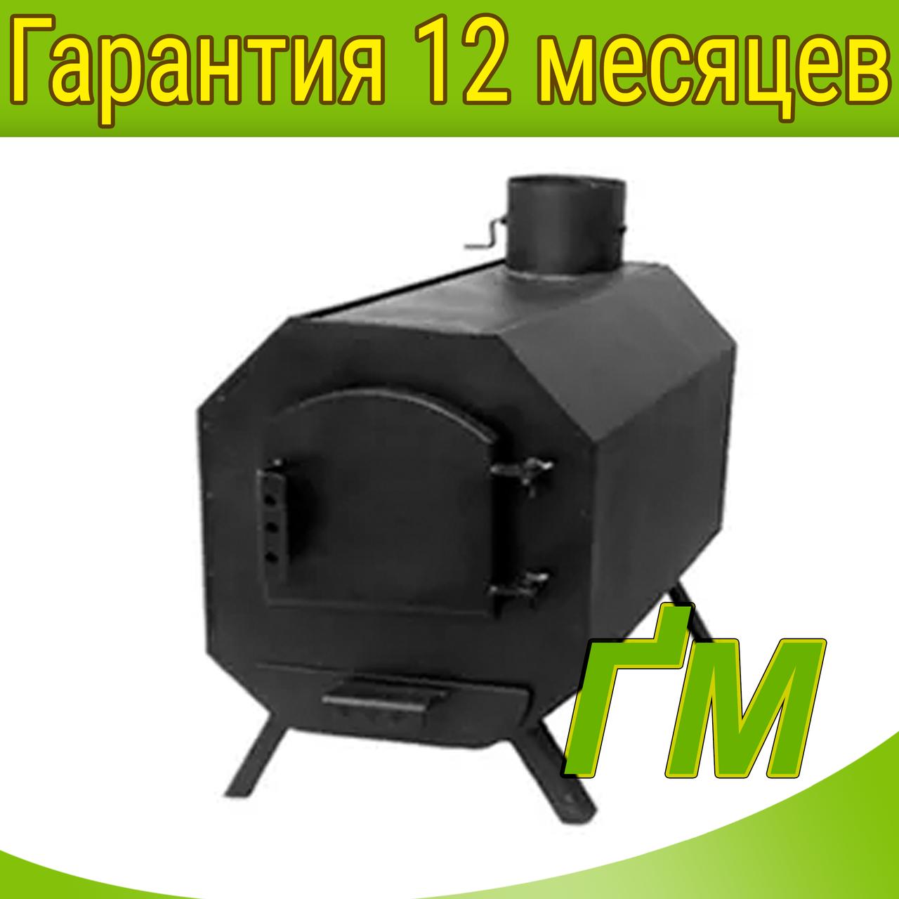 """Отопительная печь """"Малыш"""" 7 кВт с варочной поверхностью"""