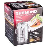 Ветчинница, пресс для ветчины, пресс для мяса, форма для ветчины, Redmond Series Multipro с книгой рецептов