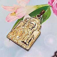 Иконка Xuping св. кн. Ольга позолота 18К  л125