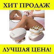 Sale! Эпилятор аккумуляторный женский Flawless Legs