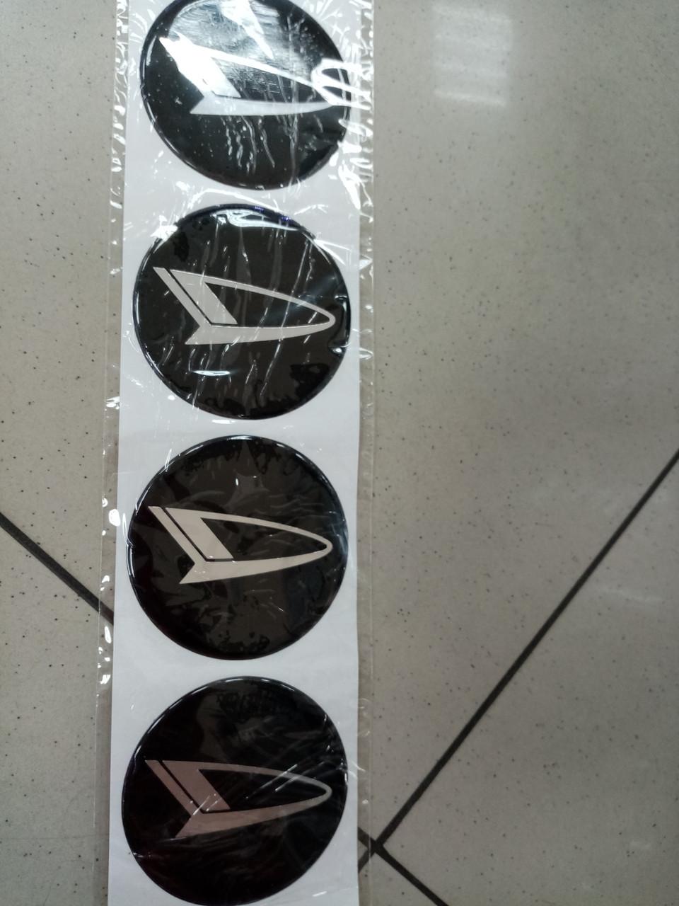 Заказ покупателя комплект 3D силиконовых наклеек DAIHATSU  75 мм