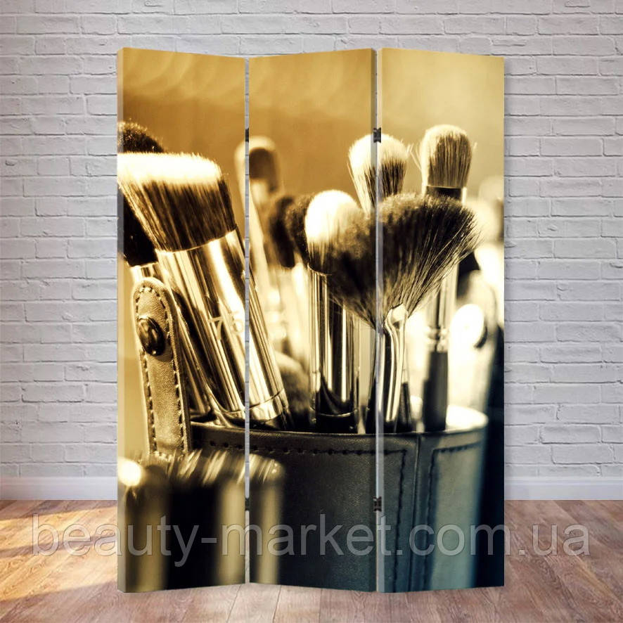 Ширма Brushes