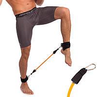 Латеральный амортизатор для ног (латекс, полиэстер, нагрузка 40LB, оранжевый)