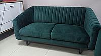 Прямой диван Signal Asprey 2 Зеленый (ASPREY2VZ78)