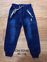 Штаны под джинс утеплённые для мальчиков оптом, Seagull, размеры 98-128,  арт. CSQ-52540