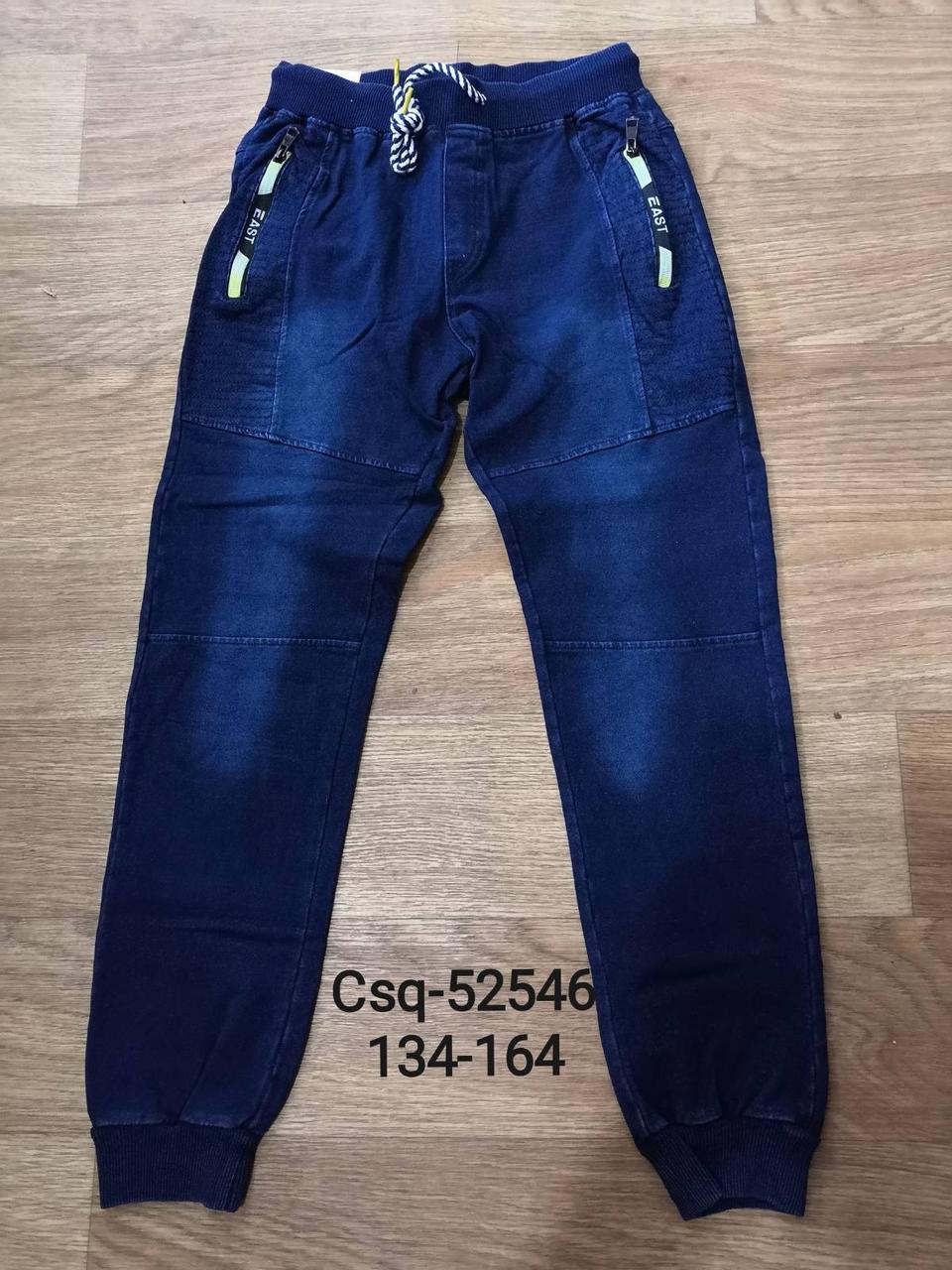 Штаны под джинс с микроначёсом для мальчиков оптом, Seagull, размеры 134-164,  арт. CSQ-52546