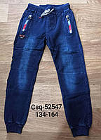 Штаны под джинс с микроначёсом для мальчиков оптом, Seagull, размеры 134-164,  арт. CSQ-52547