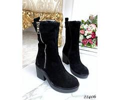 Замшевые женские сапожки черные на квадратном каблуке 36-38