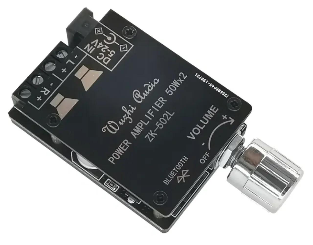 Підсилювач TPA3116 2.0, 5-27В, 2х50Вт, Bluetooth 5.0, ZK-502L