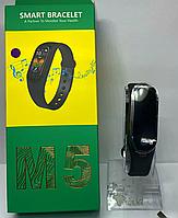 Фітнес браслет Smart Band M5, Фітнес трекер M5 Fit Smart, крокомір, фітнес-трекер, пульс, монітор сну/ магазин