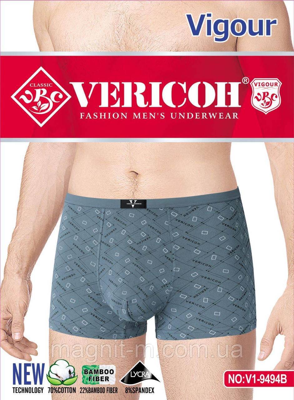 """Боксеры мужские  """"VERICOH"""".  Хлопок / бамбук. № V1-9494В."""