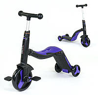 Детский велосипед (самокат беговел) 3 в 1  (фиолетовий от 3 до 8 лет.)