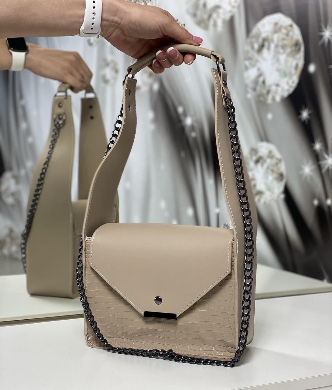 Сумка женская кроссбоди на широком ремне стильная сумочка модная под рептилию бежевая экокожа
