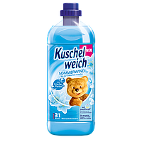 Кондиционер-ополаскиватель для белья Kuschelweich Sommerwind, 1L