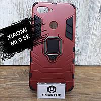 Противоударный чехол для Xiaomi Mi 8 Lite Transformer Ring, фото 1