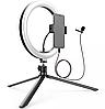 Набор блогера Gelius Blogger Set Life Hack GP-BS001 (Led кольцо + микрофон + tripod + держатель для телефона)