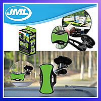 Магнитный держатель GripGo на лобовое стекло для смартфона, навигатора, телефона в автомобиль