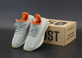 Мужские кроссовки Adidas Yeezy Boost 350 V2 Desert Sage (Кроссовки Адидас Изи Буст В2 серого цвета)