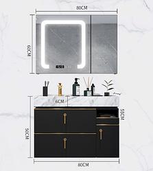 Комплект мебели для ванной Nikon RD-809