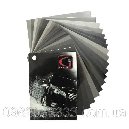 Каталог - автомобильная тонировочная пленка Global. Автомобільна тонуюча плівка (США)