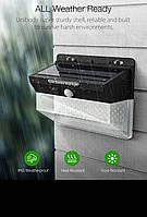 DIGOO DG-LT206 206 LEDs Уличный светильник датчик движения с солнечной панелью Водонепроницаемый