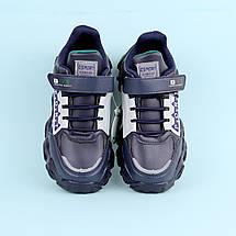 7856C Дитячі кросівки для хлопчика тм Tom.M розмір 34,35,36, фото 2