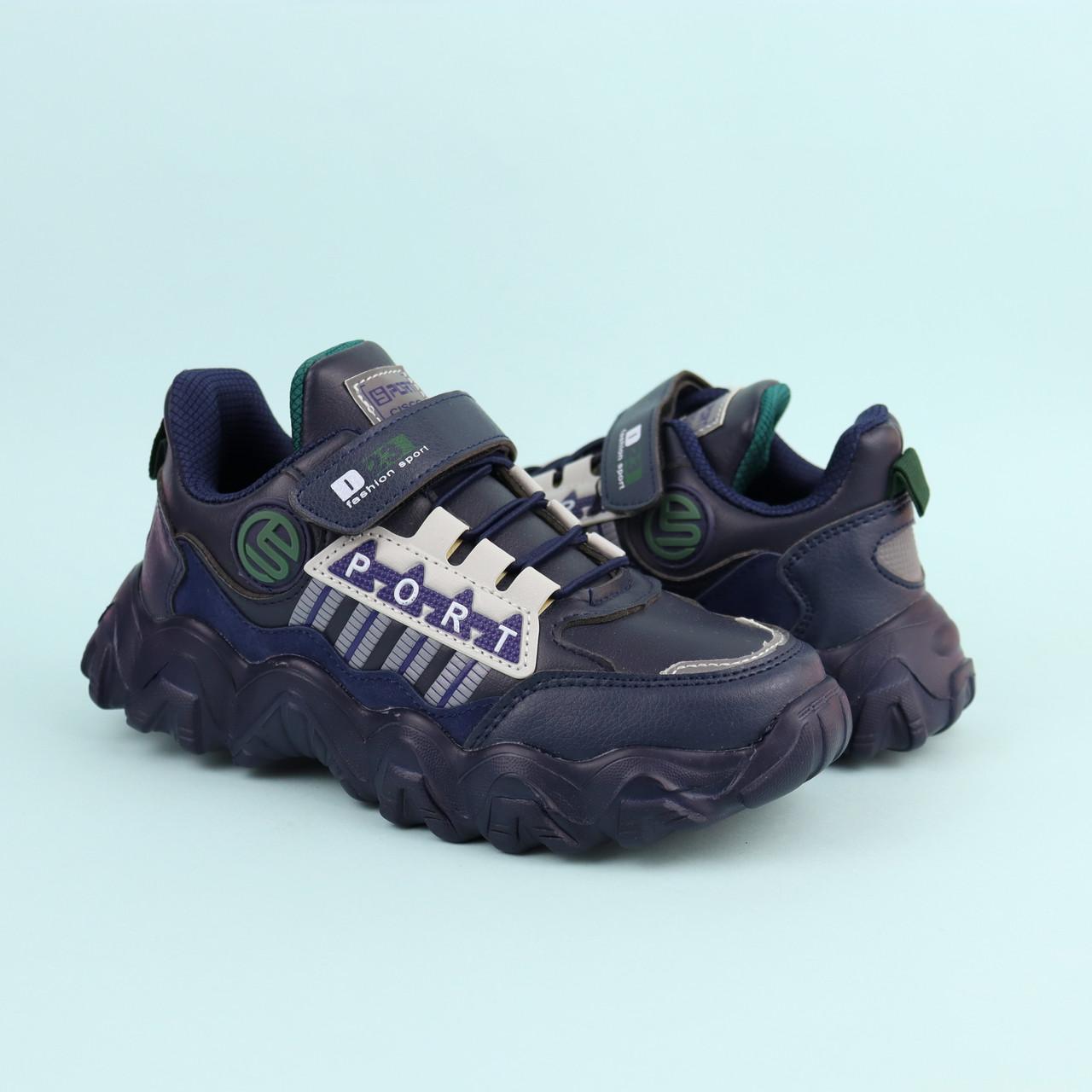 7856C Дитячі кросівки для хлопчика тм Tom.M розмір 34,35,36