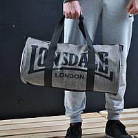 Сумка для спорта Lonsdale London. Для тренировок. Светло Серая. Под коттон