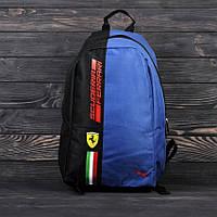 Спортивний, міський рюкзак Puma Scuderia Ferrari, пума. Феррарі. Синій, фото 1