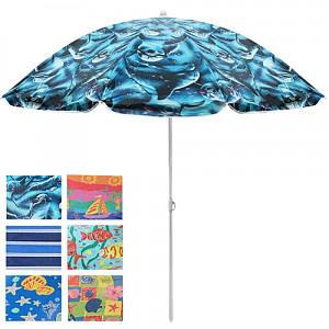 Зонт пляжный Stenson MH-0037 1,8 м