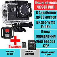 Экшн камера DVR SPORT S3R WIFI с аквабоксом и пультом, FullHD 12mp, обзор 170гр, видеорегистратор + карта 16gb, фото 1