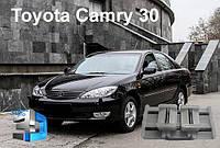 Втулки, фиксатор, вкладыш ограничителей дверей Toyota Camry 30