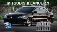 Втулки, фиксатор, вкладыши ограничителей дверей Mitsubishi Lancer 9