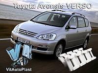 Ремкомплект ограничителей дверей Toyota AVENSIS VERSO 2001 - 2009 (тип1)