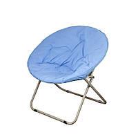Складной стул GP20022404 BLUE