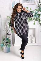 Городской женский костюм в клеточку брюки и рубашка Большие размеры, фото 2