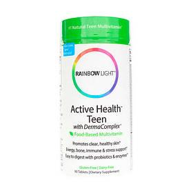 Комплекс вітамінів для підлітків (очищення шкіри) Rainbow Light Active Health Teen with DermaComplex 90 tabs