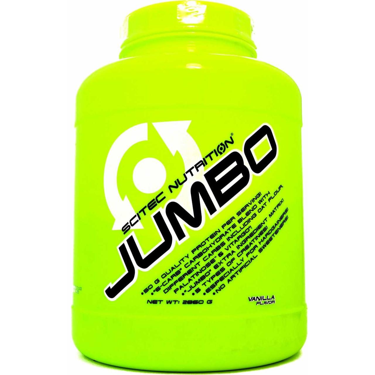 Гейнер высокобелковый Scitec Nutrition Jumbo (2,8 kg)
