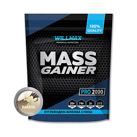 Високобілковий Гейнер Товарwillmax Mass Gainer 2 kg