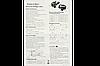 Воздушный компрессор для гидромассажной ванны ( АР-400 ), фото 6