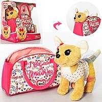 Собачка Кикки в сумочке, интерактивная игрушка 20 см, M 4364 I UA
