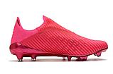 Бутсы Adidas X 19+ FG pink, фото 5