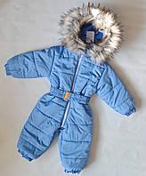Детский зимний комбинезон для мальчиков 1-2 года, цельный голубой
